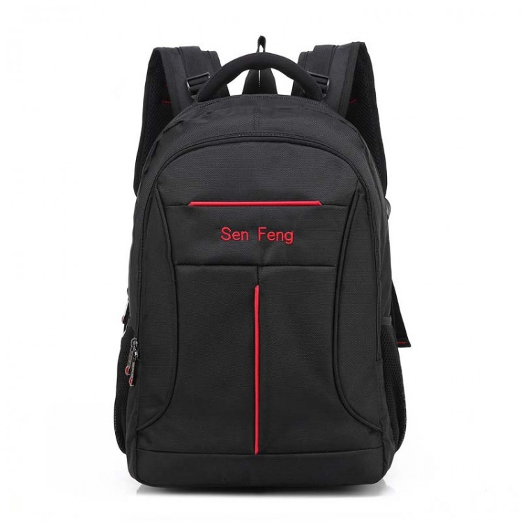 15.6-inch Multi-use Backpacks